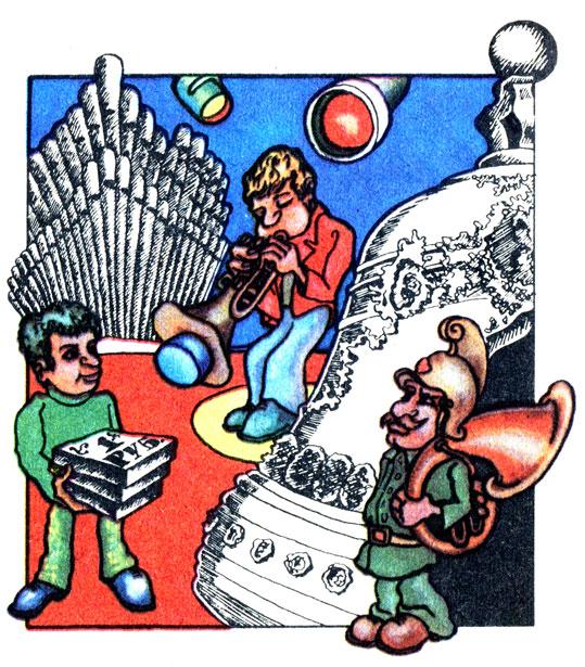 В СЛУЖЕНИИ РЕМЕСЛУ И МУЗАМ СПИРИДОНОВ С..1989 ГОД СКАЧАТЬ БЕСПЛАТНО