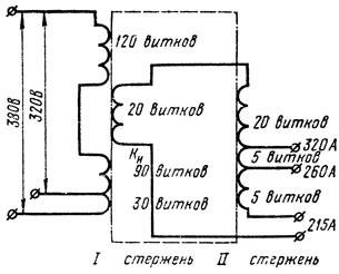 Рис. 67. Электрическая схема трансформатора ТМ-300-П